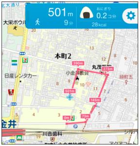 キョリ測で歩行可能距離を測定